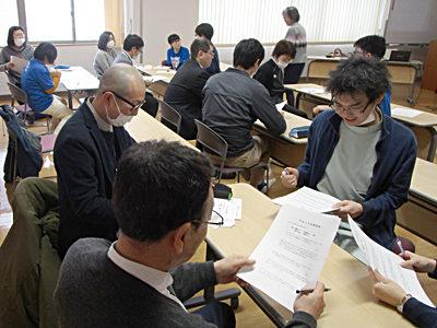 パワハラ研修グループ討議①